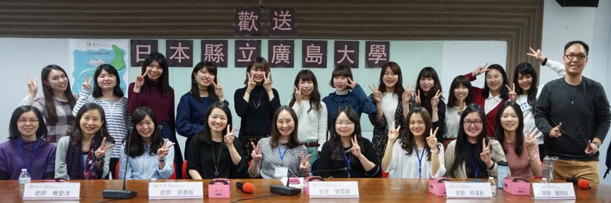 20170324歡送日本廣島大學