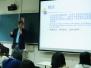 白建華教授講座2016-12-22