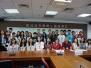 2017年七月暑期中文學校